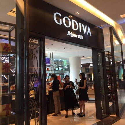Godiva สยามพารากอน