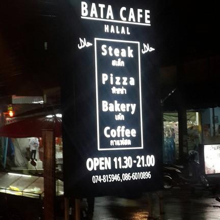 Bata Cafe Halal