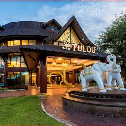 TULOU Restaurant