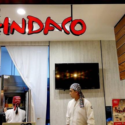Gindaco สยามพารากอน