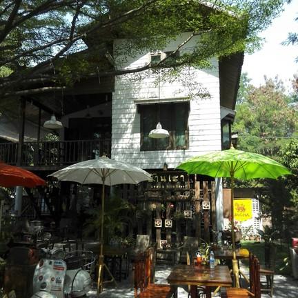 Baanrao Steak House