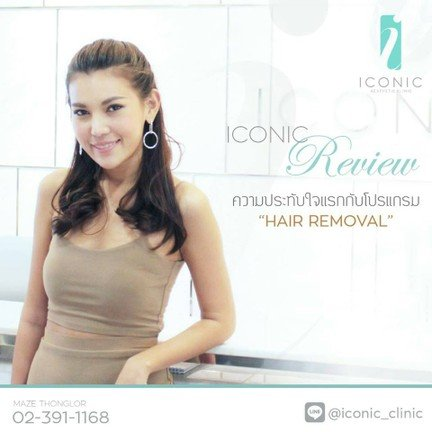 Iconic Clinic MAZE THONGLOR