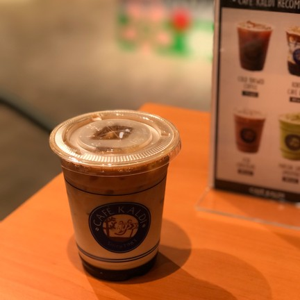 Cafe Kaldi Isetan ชั้น5