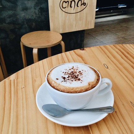 Trin Coffee ราชพฤกษ์
