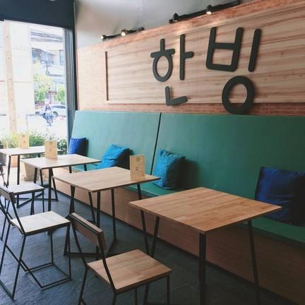 hanbing Cafe