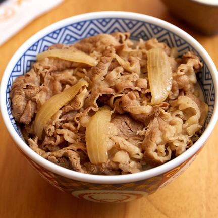 Yoshinoya เมกาบางนา
