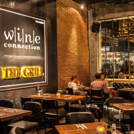 Wine Connection The Grill The Groove@Central World