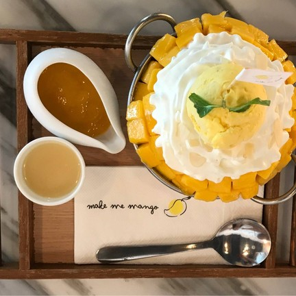 Make Me Mango ท่าเตียน