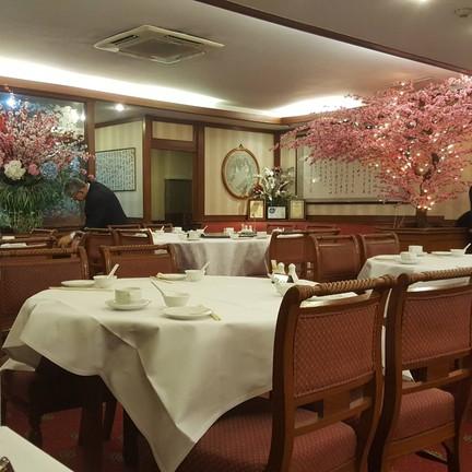 Grand Palace Restaurant ถนนมเหสักข์