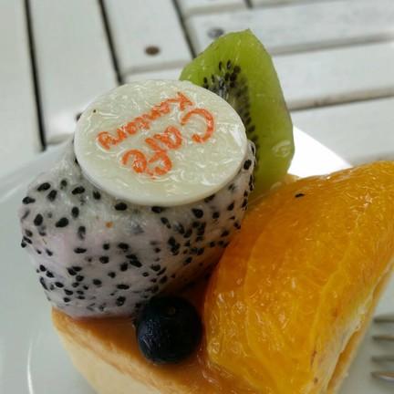 Cafe' Kantary ภูเก็ต