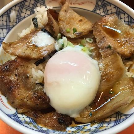 Gyunoya