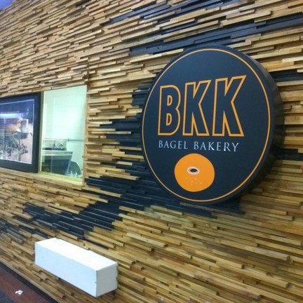 BKK Bagel Bakery มณียาเซ็นเตอร์