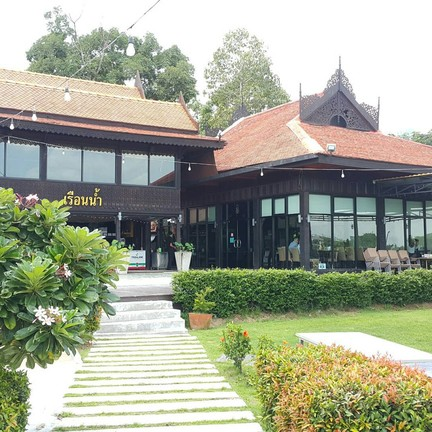 The River House 1953 เรือนน้ำ
