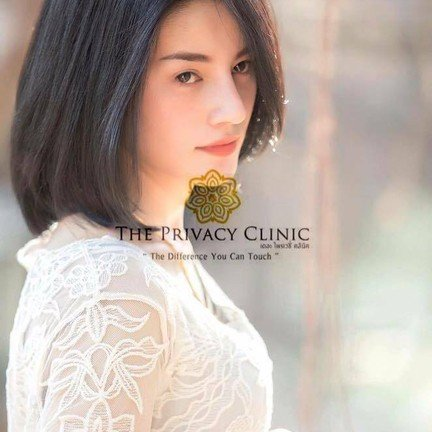 The Privacy Clinic By หมอดา