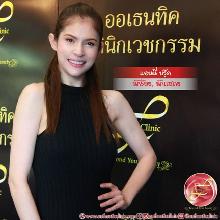 Authentic Clinic ปิ่นเกล้า แยกบรมราชชนนี