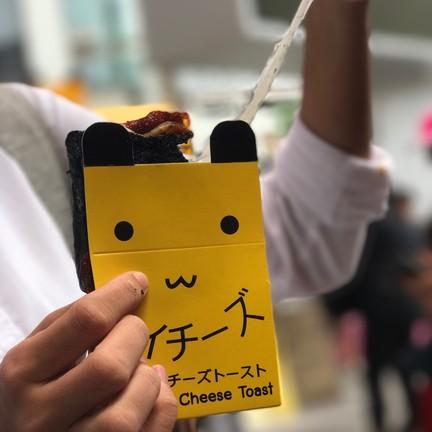 Hokkaido Cheese Toast Centerpoint