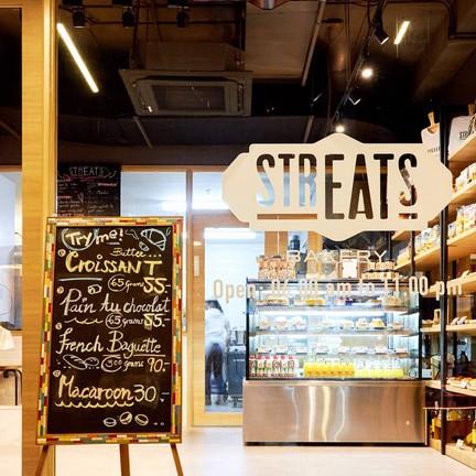 Streats Cafe : ibis Styles Bangkok Khaosan Viengtai