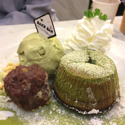 Bake Bar By King Mamon Central ปิ่นเกล้า