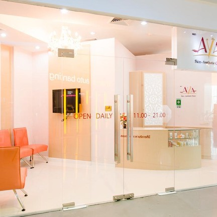 AYA Clinic Union Mall)