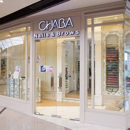 Chaba Nails & Eyelashes Pro เซ็นทรัลอีสวิล