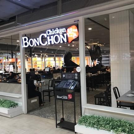 Bonchon มาบุญครอง