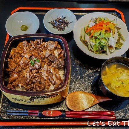 Kobe Beef Sukiyaki Mabushi (B290++) + set B (B88++)