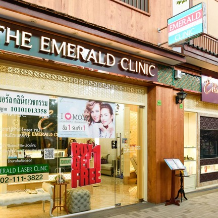 The Emerald Clinic
