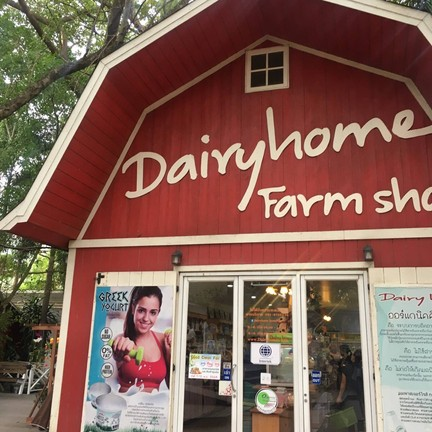 Dairy Home