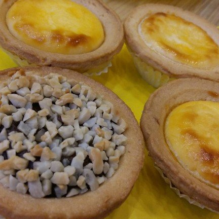 Hokkaido Bake Cheese Tart เซ็นทรัลพลาซา นครราชสีมา