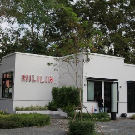 Mililin Cafe & Eatery