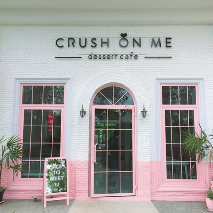 Crush On Me