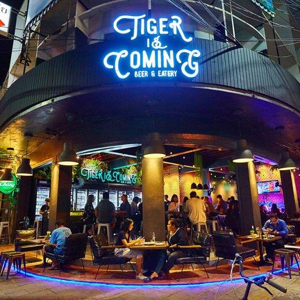 Tiger is Coming Beer & Eatery