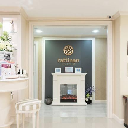 Rattinan Clinic รัตตินันท์คลินิก