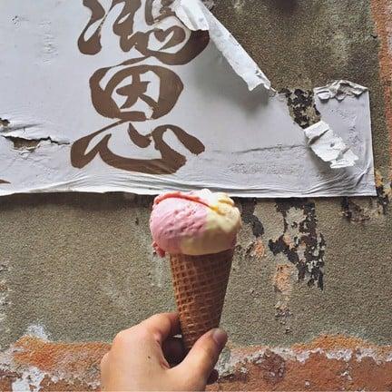 Peach Yogurt x Strawberry Yogurt ice-cream มีความเข้ากันในรสชาติ แถมยังสีสวยอีก