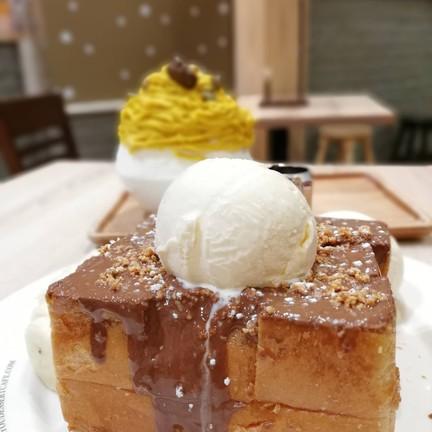 อร่อยสู้ Shiba honey toast ไม่ได้