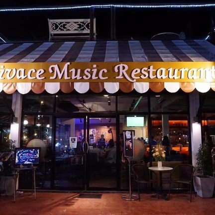 Vivace Music & Restaurant