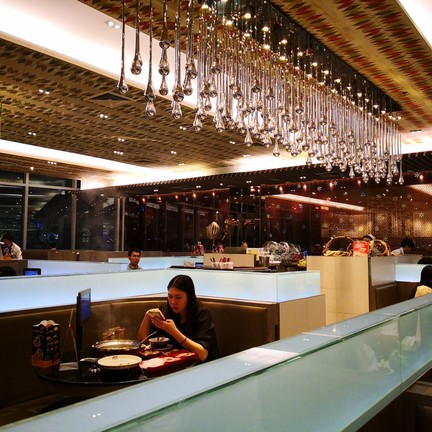 MK Restaurants เซ็นทรัล พระราม 9