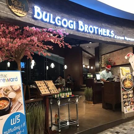 Bulgogi Brothers เอ็มควอเทียร์