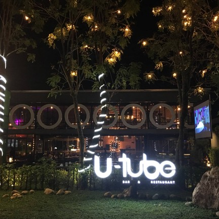 U-Tube Bar & Restaurant