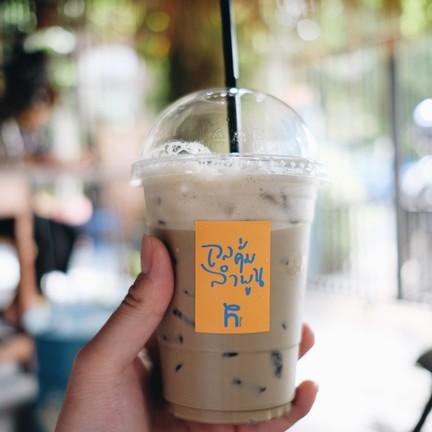 hhom Cafe ลำพูน