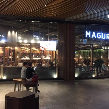 MAGURO เมกา บางนา