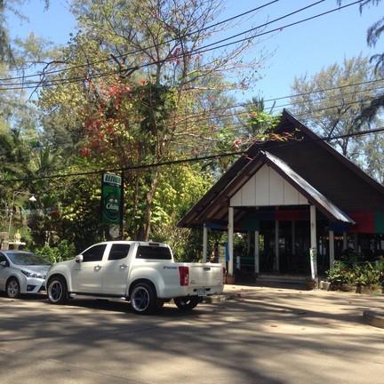 ร้านยกยอ Yok Yor Resort