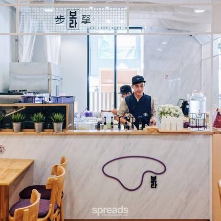 Cafe Bora สยามพารากอน