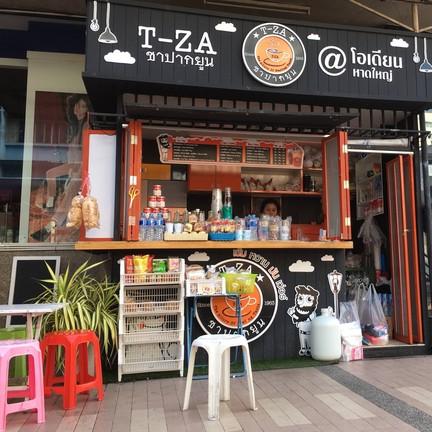 T-Za ชาปากยูน @โอเดียน หาดใหญ่