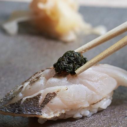 Tsukiji Aozora Sandaime