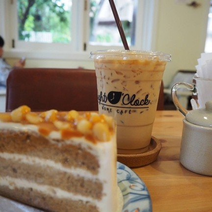 Eight O'Clock Home Café พระราม3