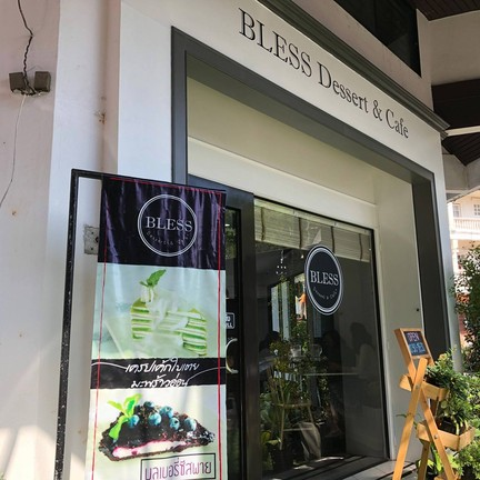 BLESS Dessert & Cafe หาดใหญ่