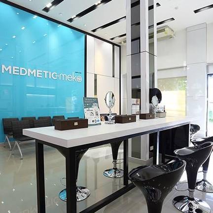 Medmetic By Meko เมดเมติก บาย เมโกะ