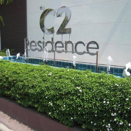 C2 Residence
