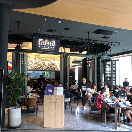 KIN+HEY by Greyhound Café Groove at CentralWorld